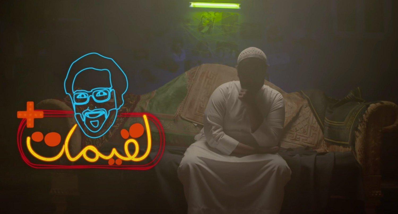 لماذا «لقيمات» أسوأ من المسلسلات الخليجية التي ينتقدها؟
