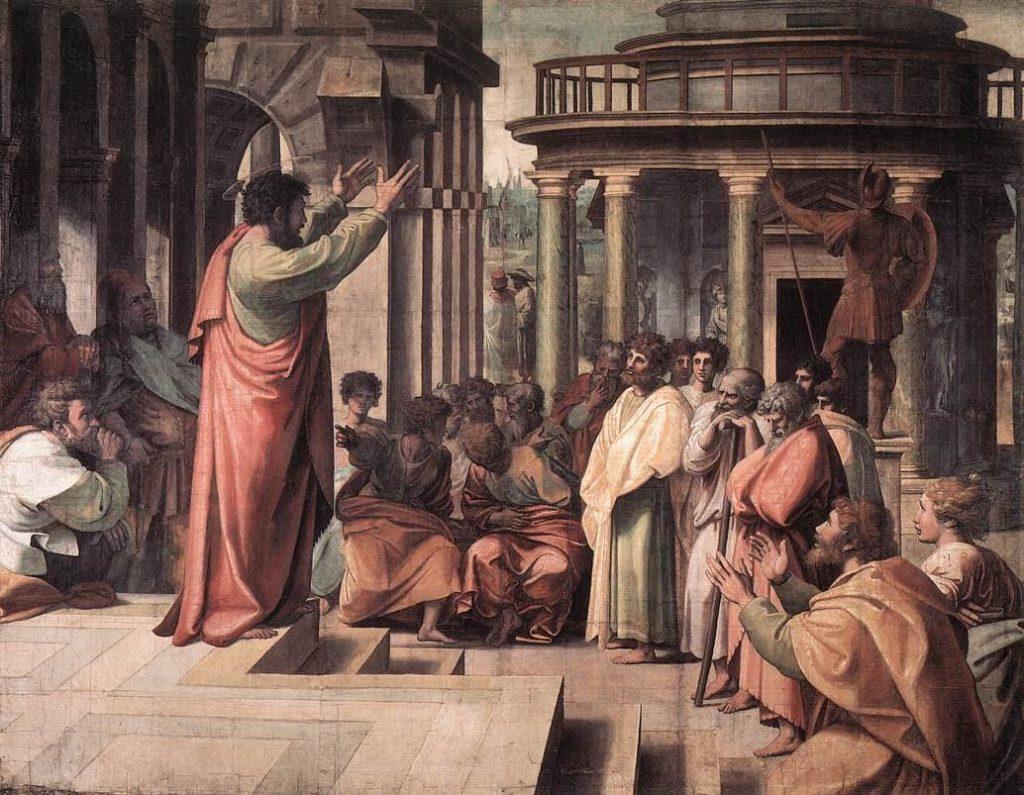 خطبة سقراط الأخيرة