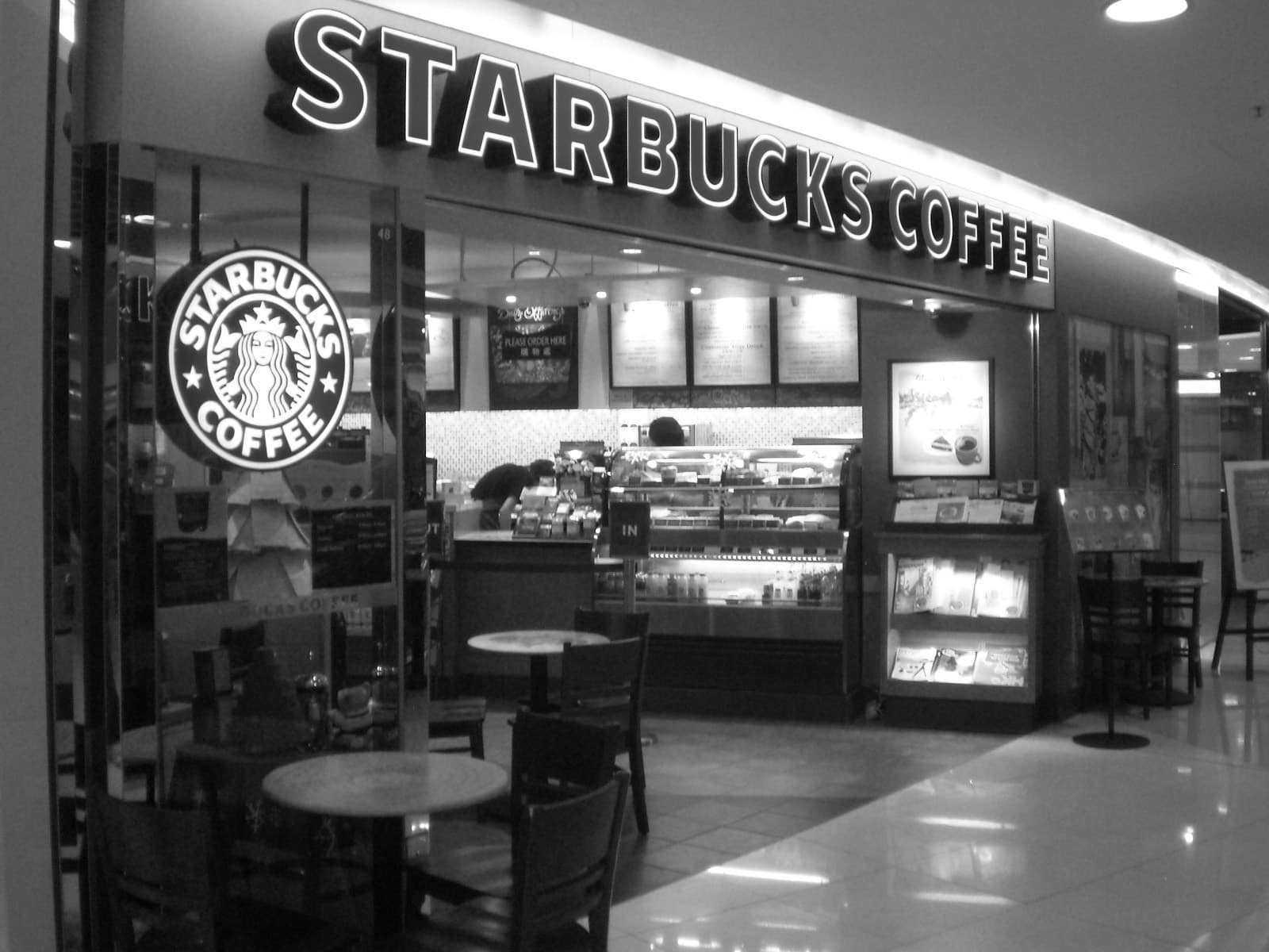 ستاربكس لا تهتم بطعم القهوة