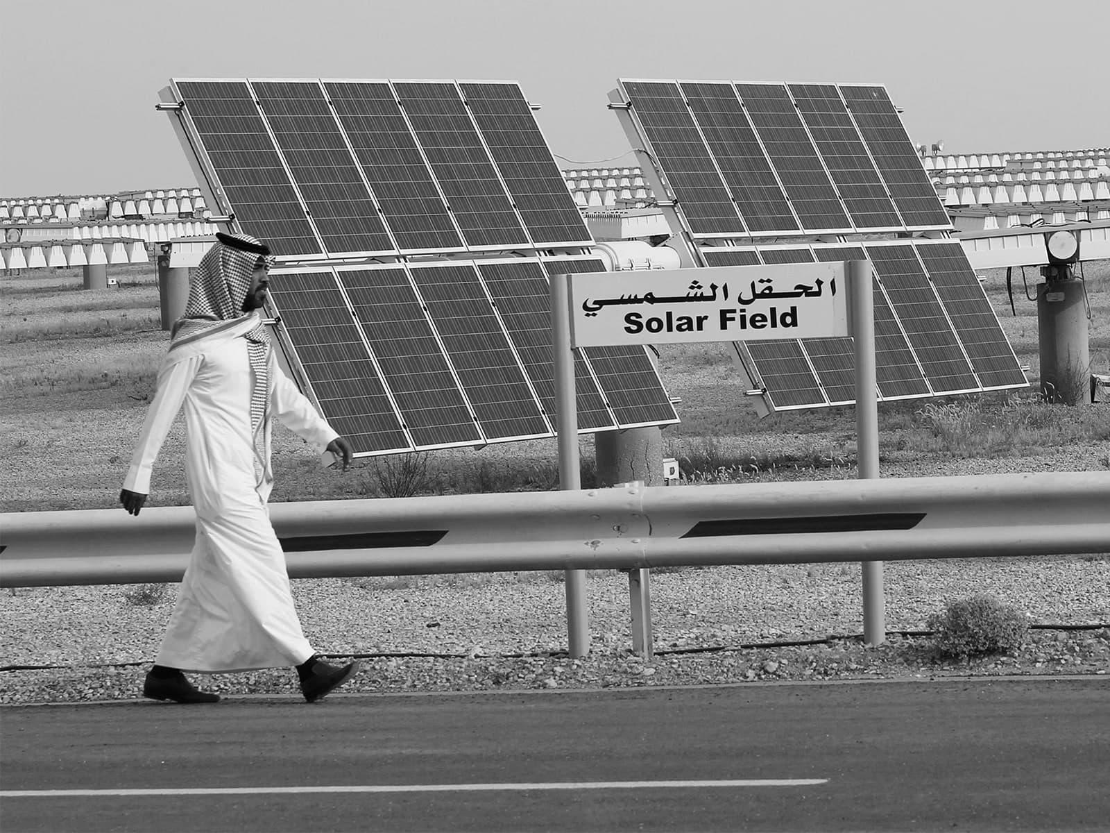 مستقبلنا في الشمس