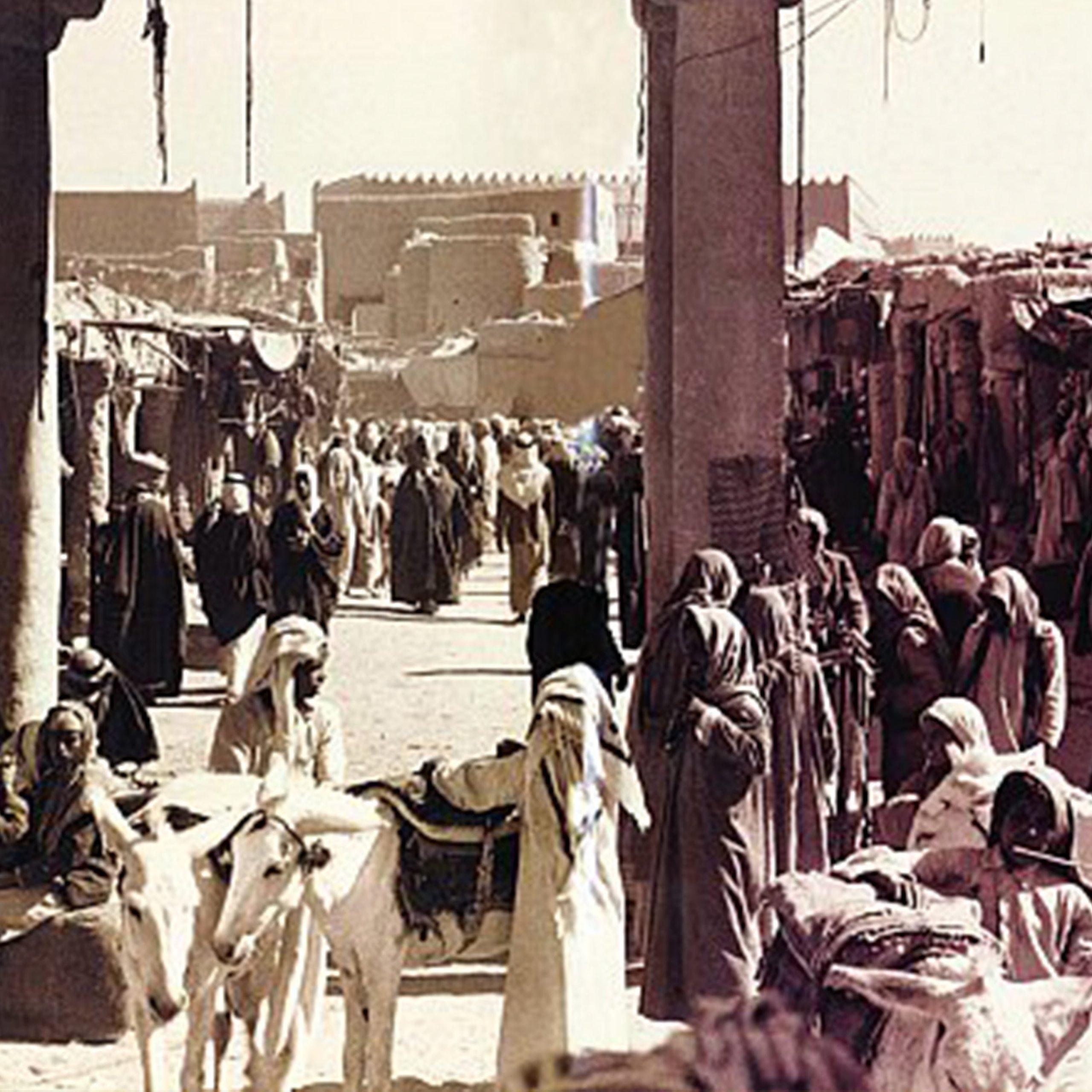 تاريخ الأسواق في السعودية