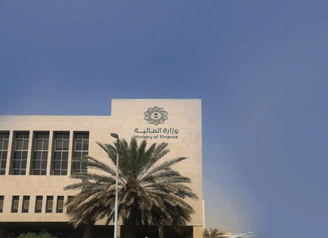 عن القرارات الاقتصادية السعودية في أزمة كورونا