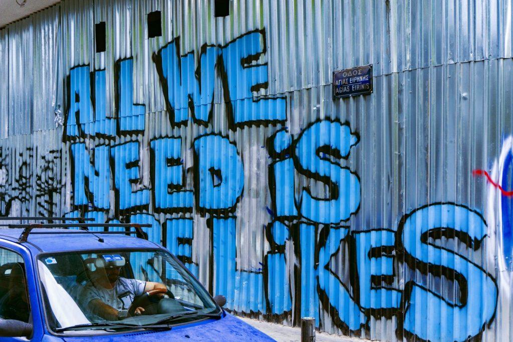 مشاهير التواصل الاجتماعي - جرافيتي
