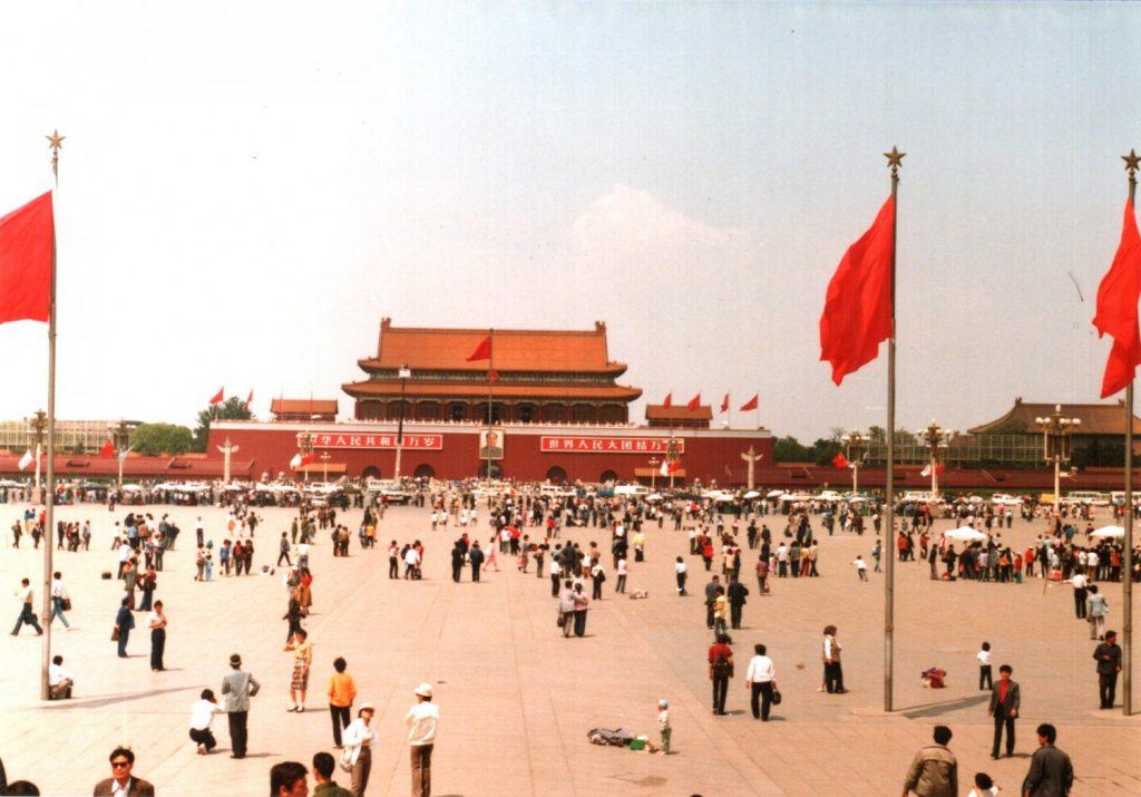 أحداث ميدان تيانمين 1989 -  الصين في رحم الأيديولوجيا