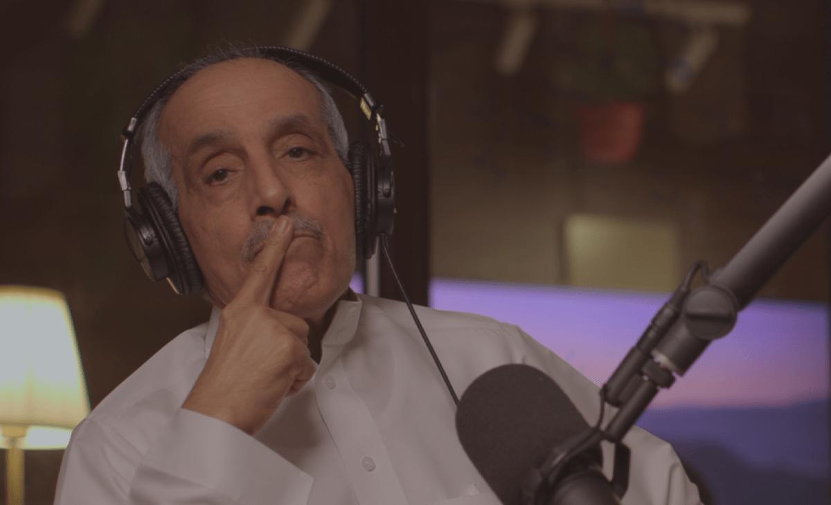 الفراغ السياسي في العالم العربي