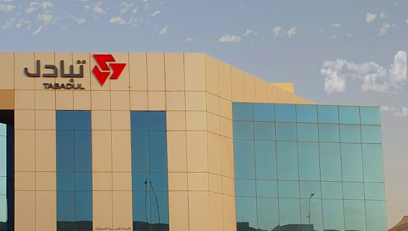 تبادل: الشركة التي تمكن الخدمات اللوجستية السعودية