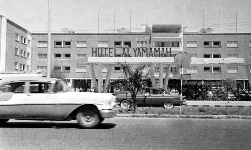 أن تشاهد تاريخ السعودية.. من بهو فندق اليمامة