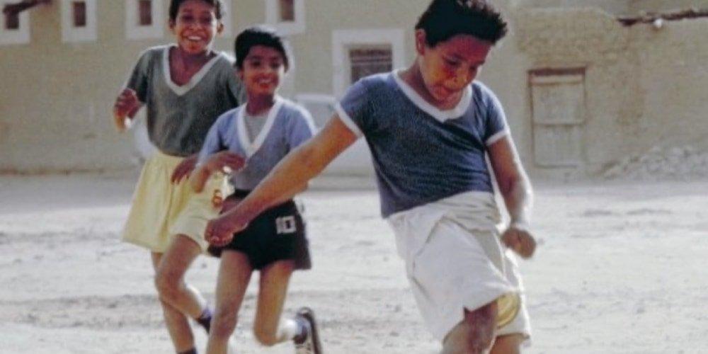 تطور الرياضة المدرسية في السعودية