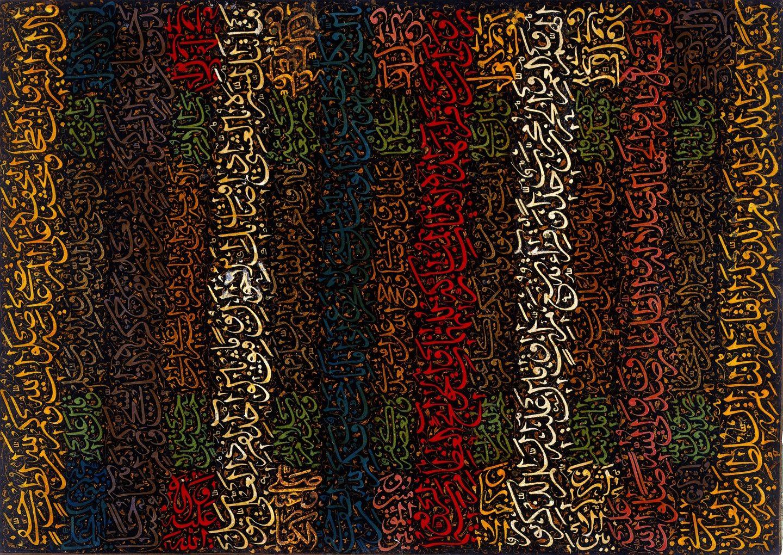 لماذا يتعسّر على المعجم العربي قبول التطورات الدلالية؟