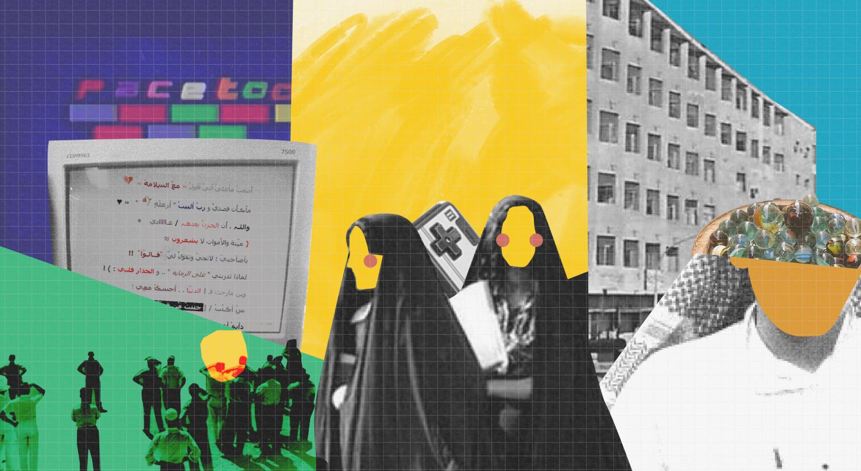 لماذا نحتاج إلى تصنيف الأجيال السعودية تصنيفًا سعوديًا؟