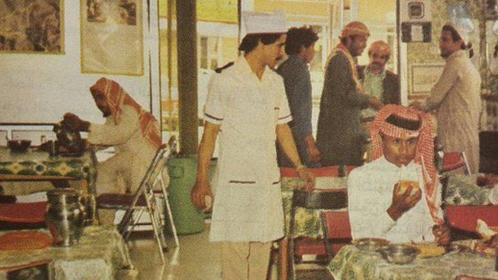 كيف كانت المطاعم السعودية قديمًا؟