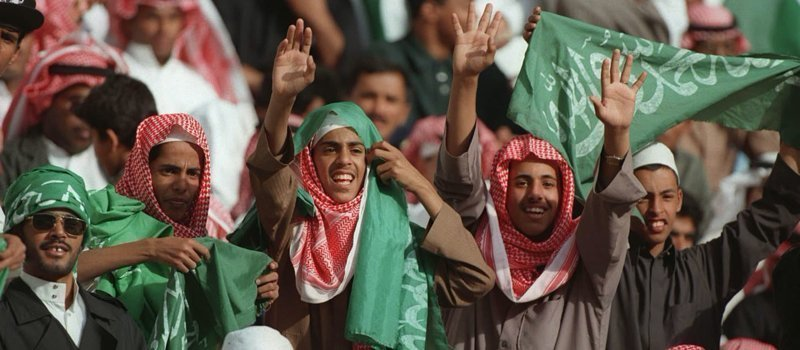 أيام لا ينساها السعوديون